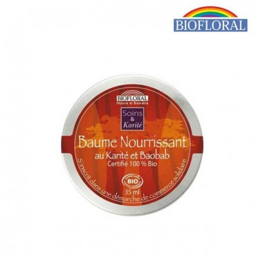 Beurre de karité au Baobab