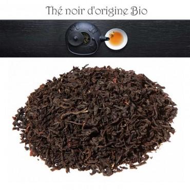 Assam gfbop sewpur Bio - The noir bio